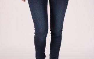 www.pepe-jeans-store.cz